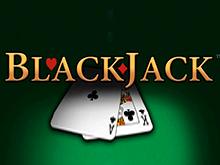 Блэкджек Профессиональная Серия: играть онлайн в казино Вулкан