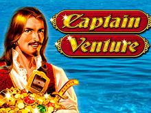 Играйте онлайн в игровой автомат Captain Venture на настоящие деньги