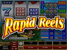 Геймплей игрового автомата Вулкан Rapid Reels
